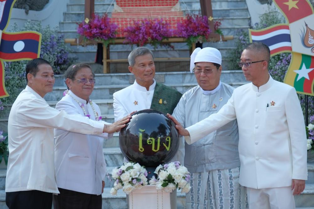Cérémonie d'inauguration du Dharmayatra à Chiang Rai
