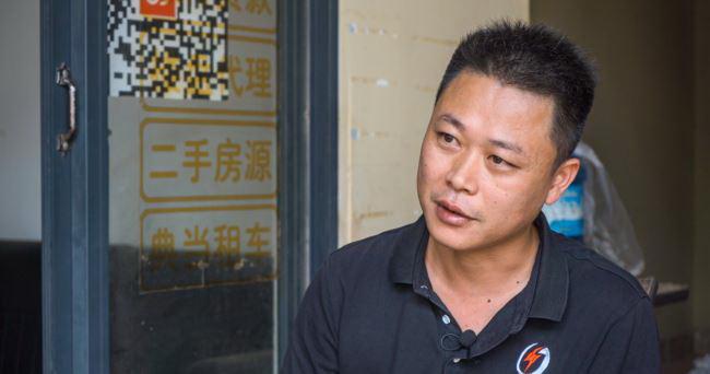 Ye Zuo Rui