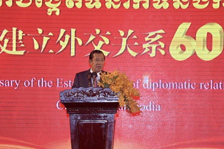 Hun Sen : Construire une communauté de destin commun avec la Chine