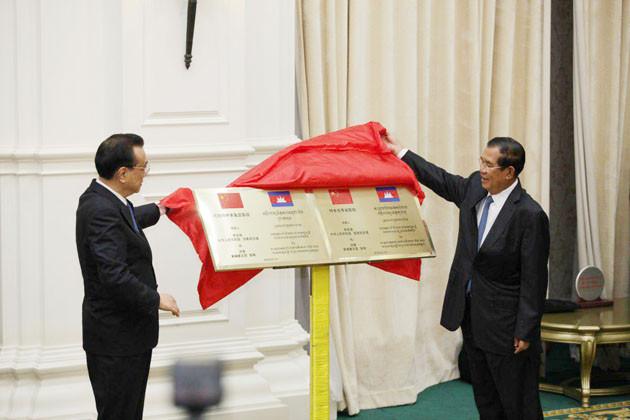Le Premier ministre chinois Li Keqiang et son homologue cambodgien Hun Sen