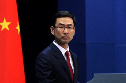 le porte-parole du ministère chinois des Affaires étrangères, Geng Shuang