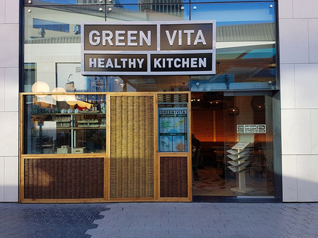 GREEN VITA GLORIES