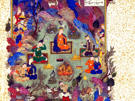 Beautiful Rocks image early on in the Shahnameh of Shah Tahmasp