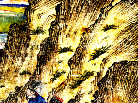 Mountains, Chinese style