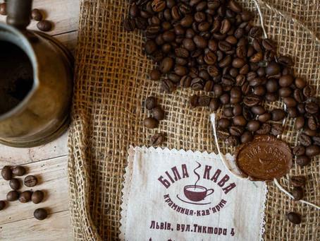 Стара школа чи сучасні технології: як приготувати запашну каву вдома?