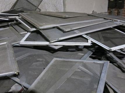 aluminum-screens.jpg