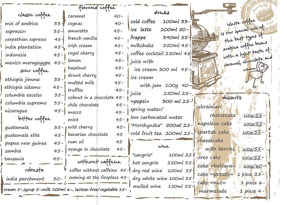 Bilakava_menu_eng2.jpg