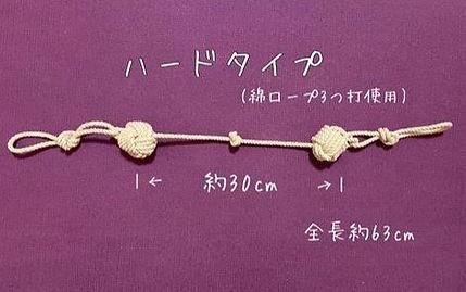 ousamanoaidhia_kanon-ball-hard_edited.jp