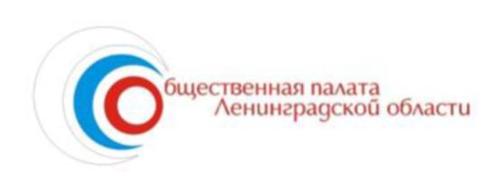 Общественная палата Лен Области