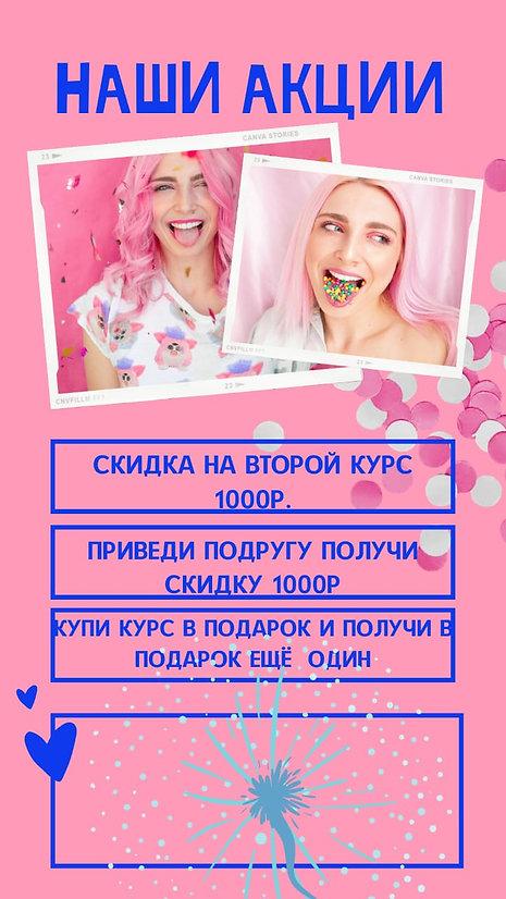 IMG-20201120-WA0003.jpg