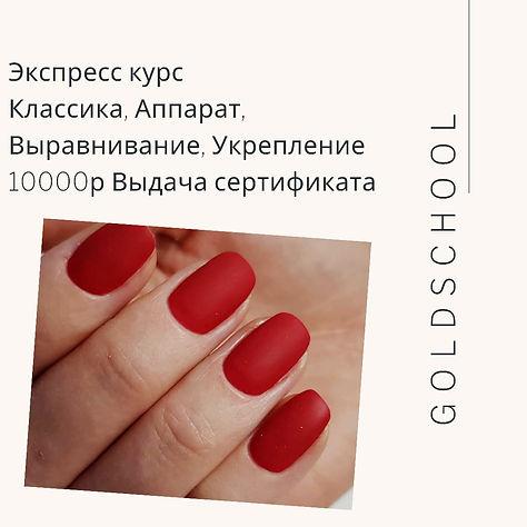 IMG-20201130-WA0009.jpg