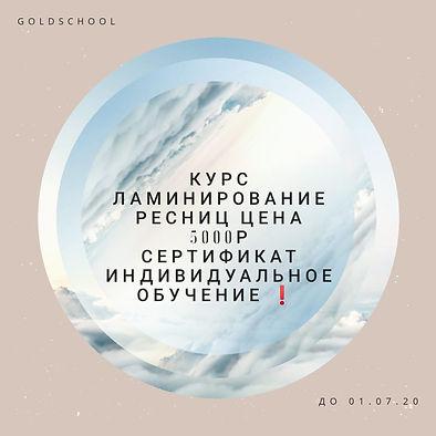 IMG-20201130-WA0006.jpg
