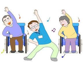 exercise old folks.jpg