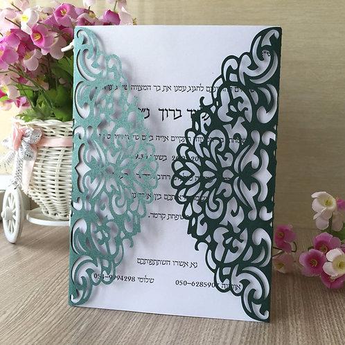 Lot de 50 invitations faire-part bat mitzvah mariage
