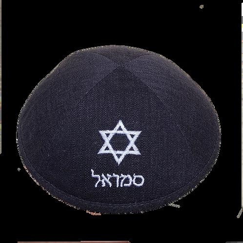 Lot de 100 kippas en lin broderie personnalisée bar-mitsvah