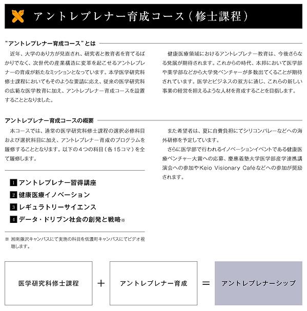 GuidebookJP2021_Page_05.tiff