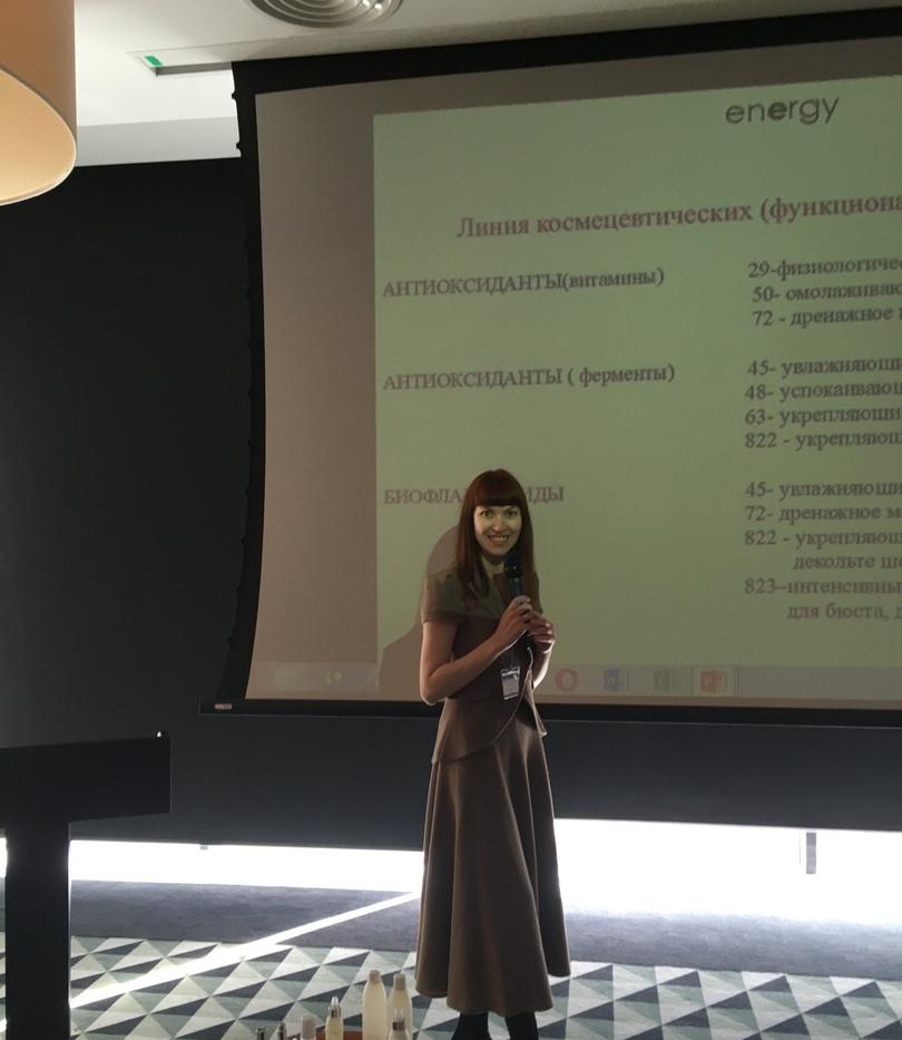 конфер.спб7.jpg