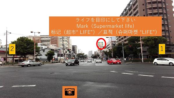 imazatoスライド (9).PNG