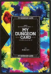 my dungeon card