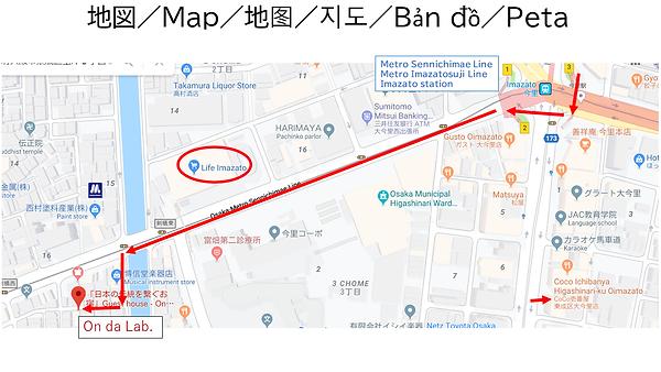 imazatoスライド (2).PNG
