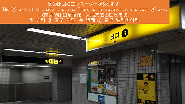 imazatoスライド (7).PNG