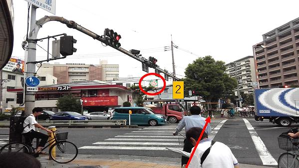 imazatoスライド (11).PNG