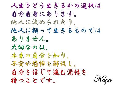 コース人生.png