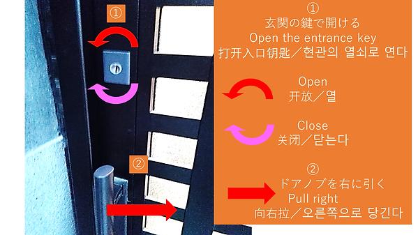 imazatoスライド (32).PNG