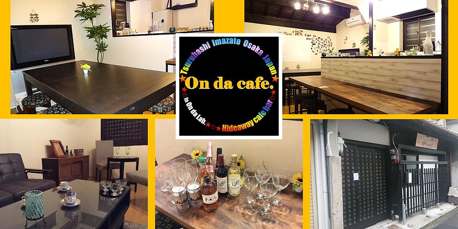 On da cafe.表紙fb2.png