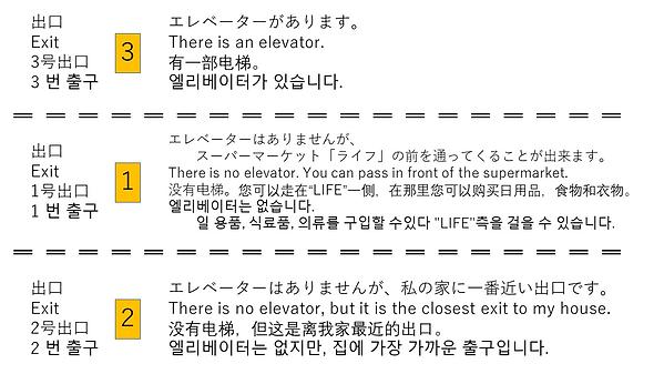imazatoスライド (3).PNG