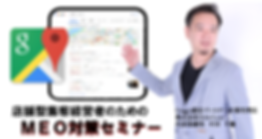 MEOcover(20190305).png
