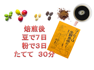 coffee画像1.png