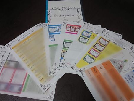 鑑定書、手引書の受注を始めました。