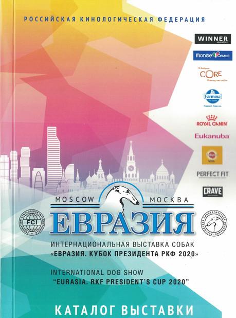 Обложка Каталог на Евразую 2 мая 2021г..