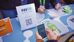 Paytm's E-Wallet