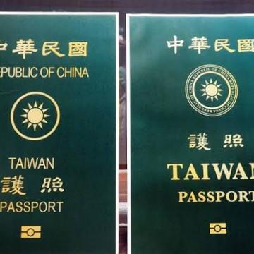 Taiwan's New passport