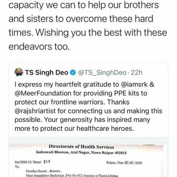 Shahrukh Khan to TS Singh Deo