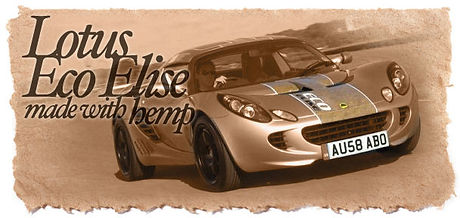Picture of the Lotus Eco Elise car made with hemp