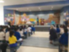 Durban North Primary School