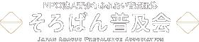 soroban_logo_white.png