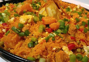 Hawaiian Paella