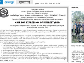 Notice to Submit Expression of Interest(EoI) to Supply Solar Component for WSS Schemes