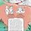 Thumbnail: Pessons & Rocailles d'Cheu nous !