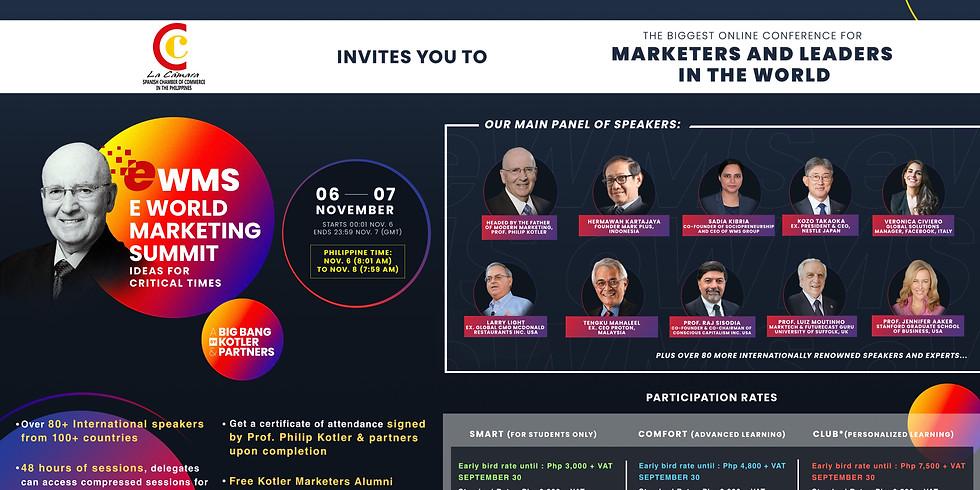 E-World Marketing Summit (EMWS)
