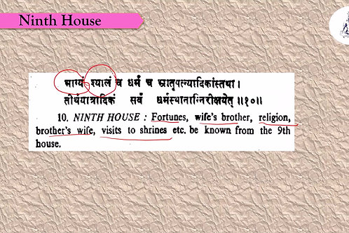 Comprehensive Guide & Hidden Concepts of each Bhava/ Houses (भाव)