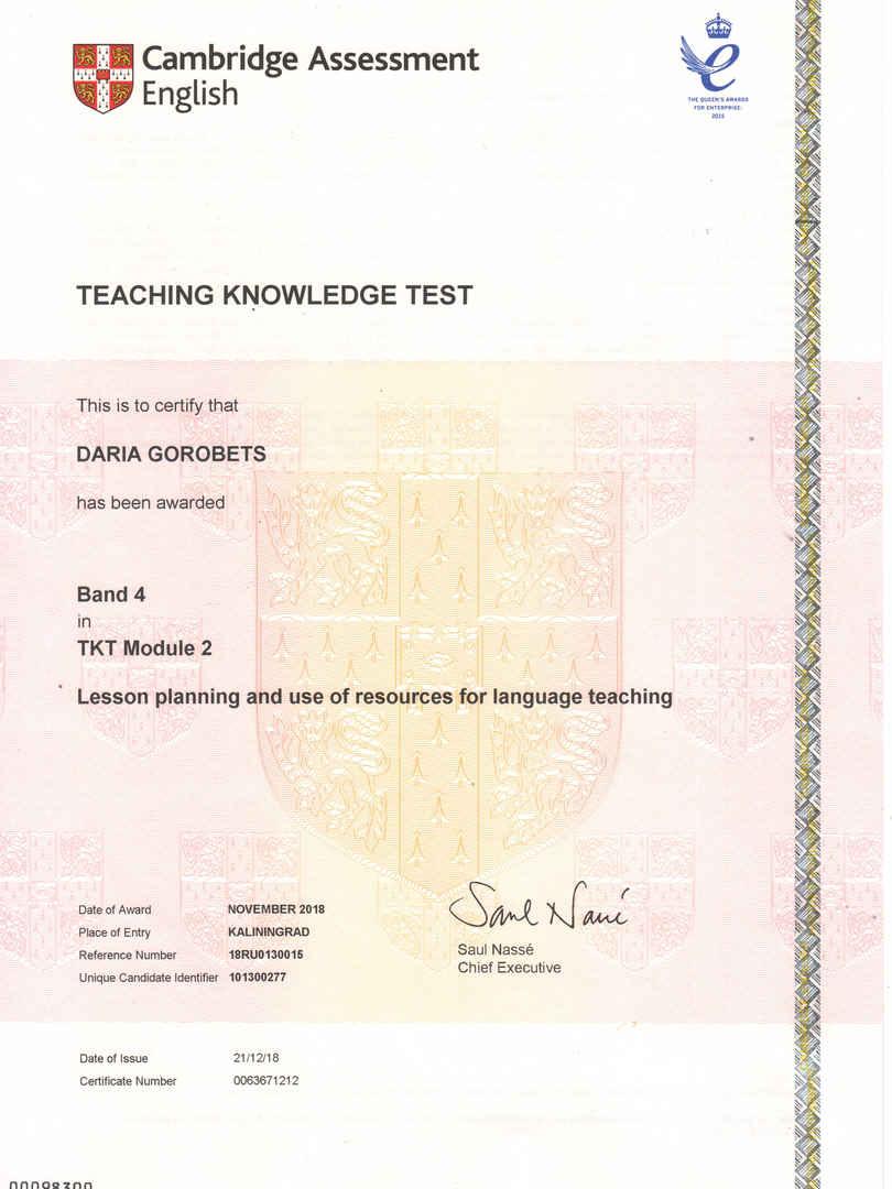 TKT Module 2 Certificate.JPG