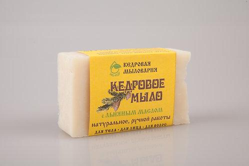 Мыло кедровое ручной работы для тела, лица и  волос обогащенное льняным маслом