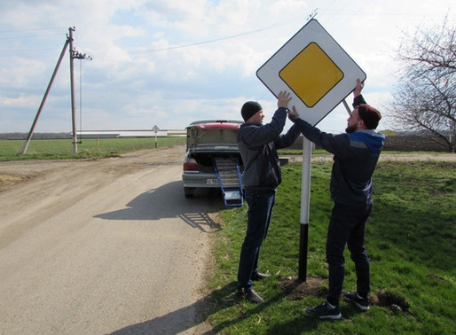 Правила установки, размеры и высота дорожных знаков