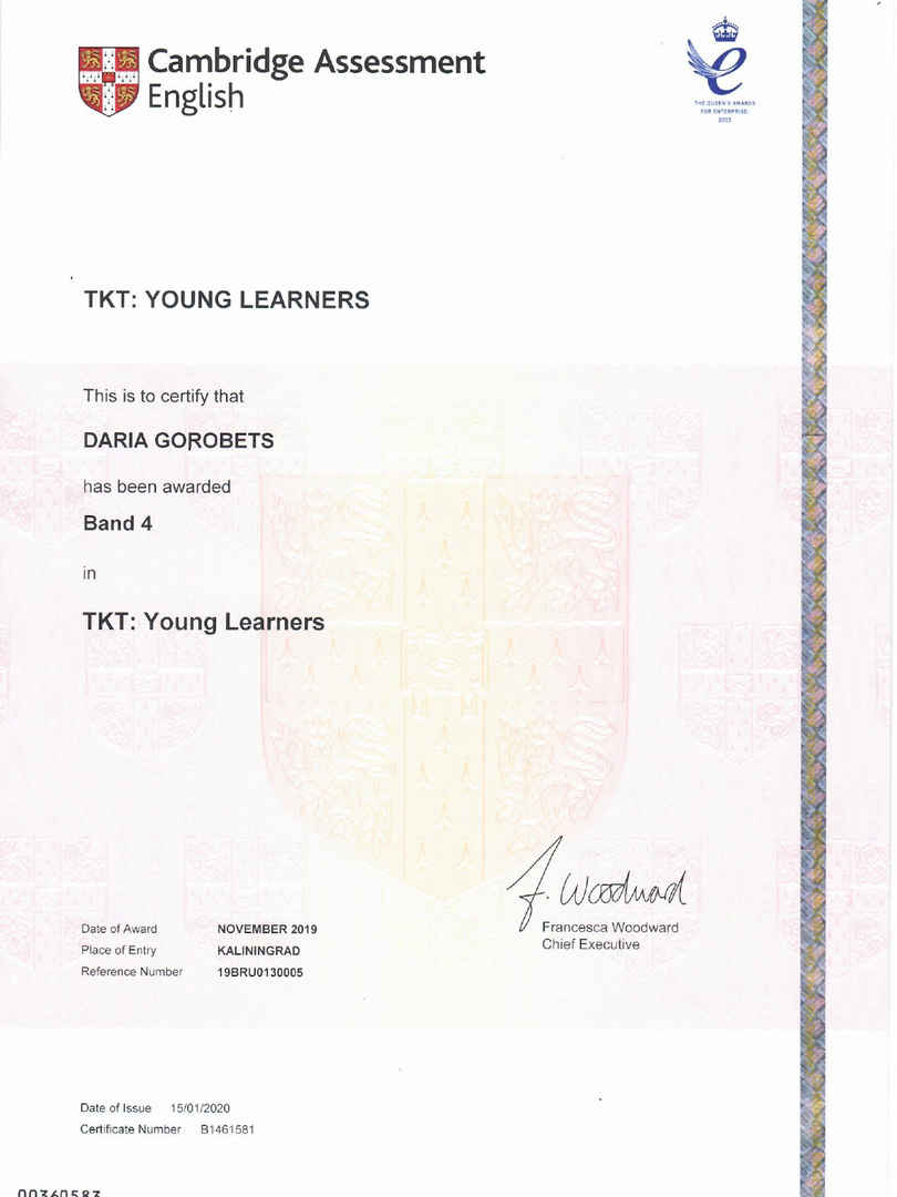 Young learners_page-0001.jpg