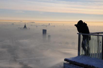 Смотровая площадка Москва-сити Выше Только Любовь
